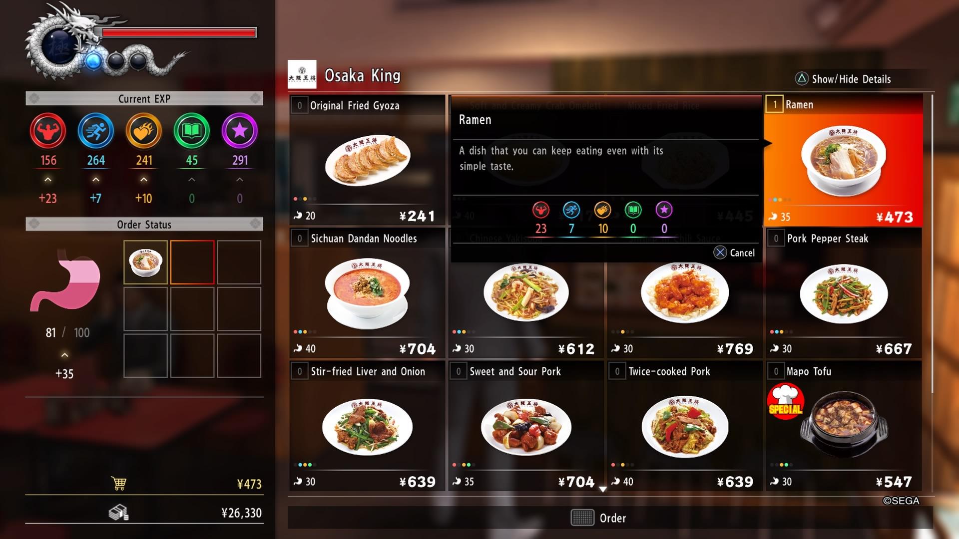 Yakuza 6 Food
