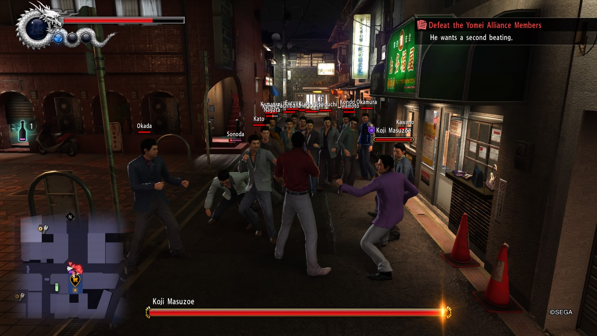 Yakuza 6 Brawl