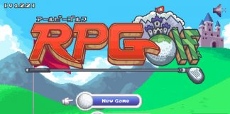 RPGolf Gameplay